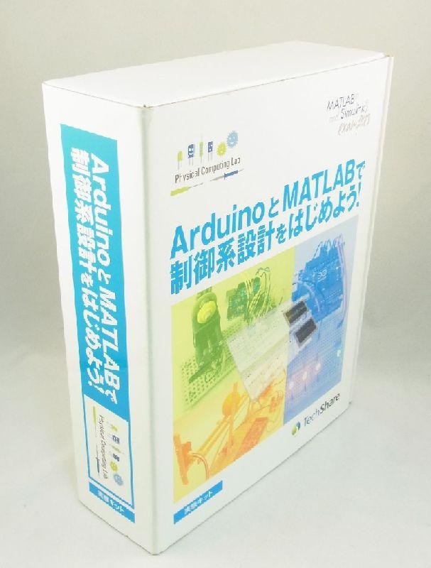 Arduino io matlab download