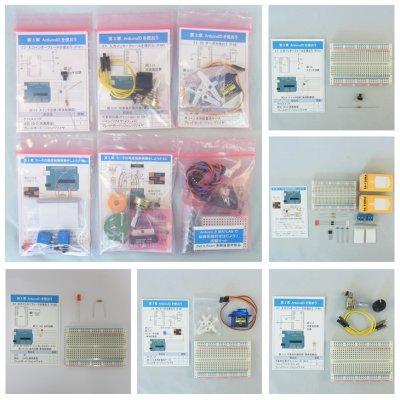 画像2: ArduinoとMATLABで制御系設計をはじめよう!実験キット